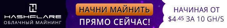 hashflare-banner
