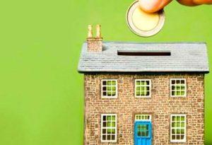 рефинансировние ипотеки